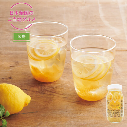 [瀬戸内レモン農園]飲む生レモン酢生姜入り