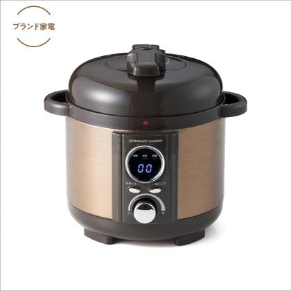 [リブセトラ] 電気圧力鍋 ブラウン