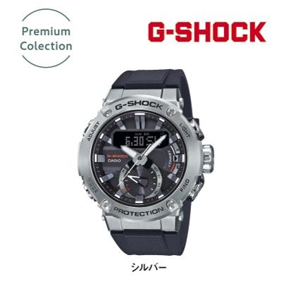 [G−SHOCK]G−STEEL ソーラーウォッチ シルバー