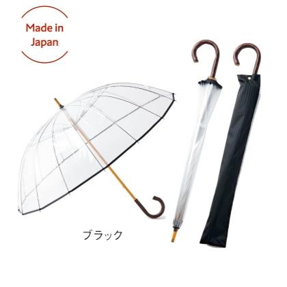 [ホワイトローズ] かてーる16桜 手開き長傘 ブラック
