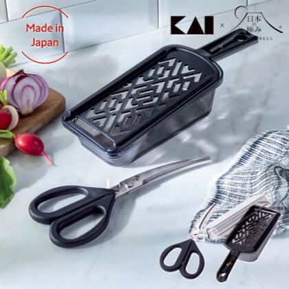 [貝印×日本の極み] カーブキッチンばさみ&おろし器セット