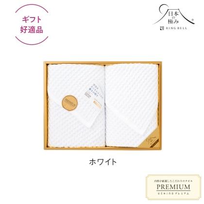 [エアーワッフル]バスタオル2枚セット ホワイト