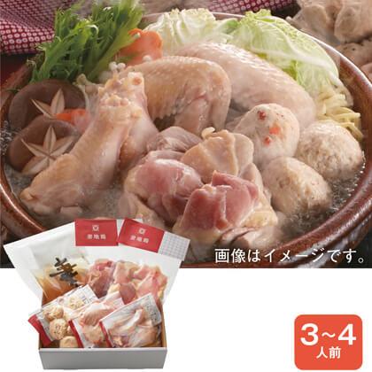 宮崎 妻地鶏鍋セット