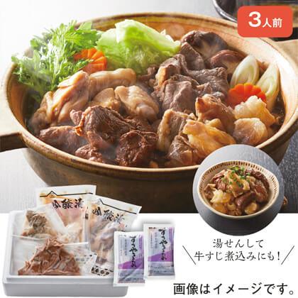 お肉屋さんの肉ちゃんこ鍋(すき焼き風)