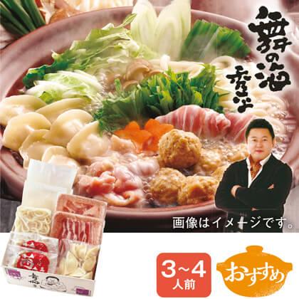 舞の海監修ちゃんこ鍋