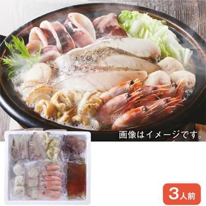 しお海鮮鍋