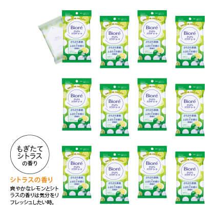 〈ビオレ〉さらさらパウダーシートシトラスの香り[携帯用] 12個