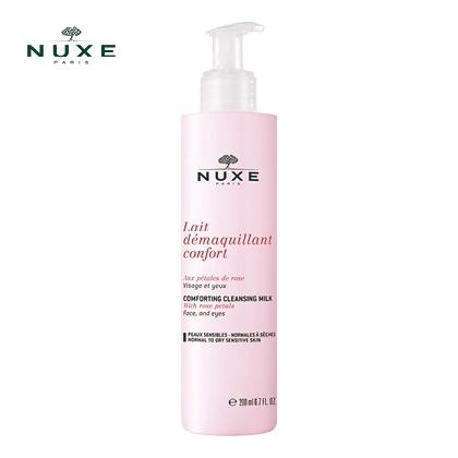 〈NUXE〉ジェントル ピュアネスクレンジング ミルク