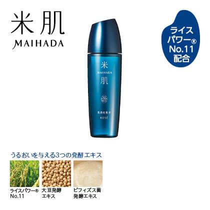 〈米肌〉肌潤化粧水