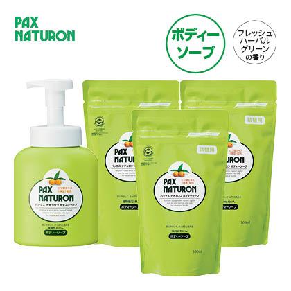 〈パックスナチュロン〉ボディーソープ 泡ボトル+詰替3袋