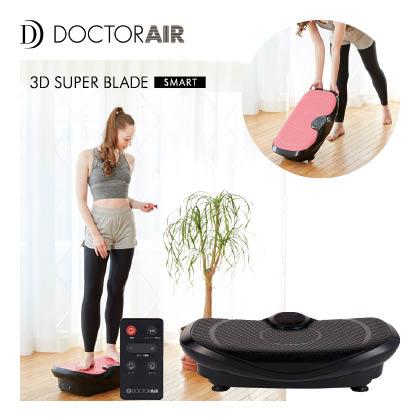 〈ドクターエア〉3Dスーパーブレードスマート ブラック