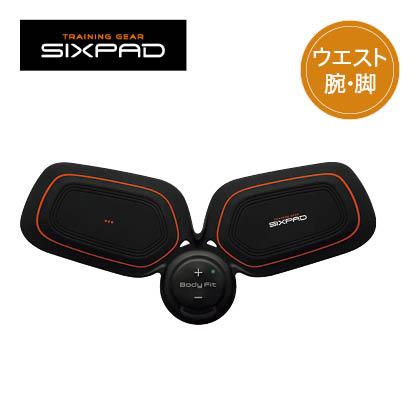 シックスパッド ボディフィット2