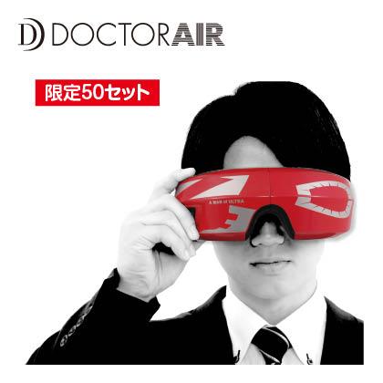 〈ドクターエア〉3D EYE MAGIC(ウルトラセブン)