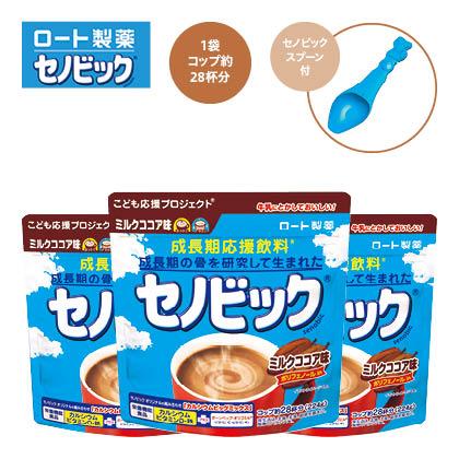 セノビック ミルクココア味 3袋セット(セノビックスプーン付)