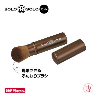 〈ソロソロ〉ファンデーションブラシ