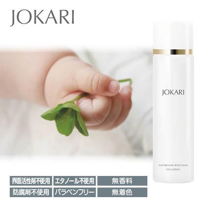 〈JOKARI〉イオンローション