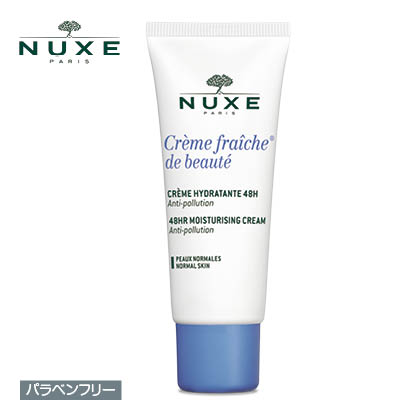 〈NUXE〉クレームフレッシュモイスチャライジング クリーム