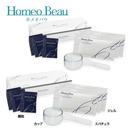 〈Homeo Beau〉オーツーパック 2箱