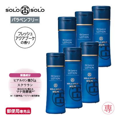 〈ソロソロメン〉オイルコントロールローション 6本