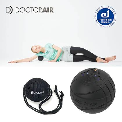 〈ドクターエア〉3Dコンディショニングボール
