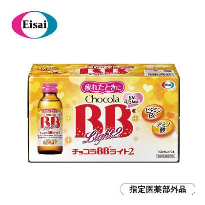 チョコラBBライト2(50本)