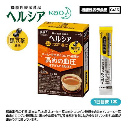 ヘルシアクロロゲン酸の力 黒豆茶風味