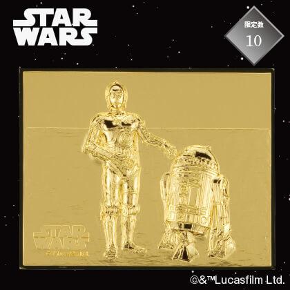 〈スター・ウォーズ〉純金パネル C−3POTM&R2−D2TM