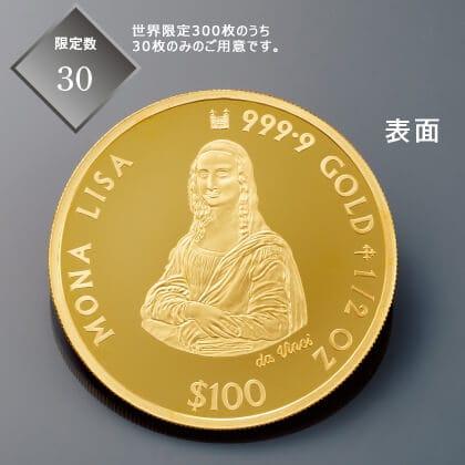 K24 コイン「モナリザ」