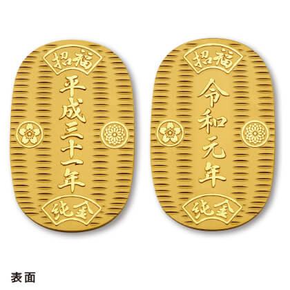 〈光則作〉純金製 元号記念小判セット2点 20g×2