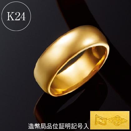 K24甲丸リング(8号)