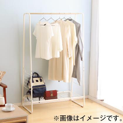 スタイル物干し(大)(ホワイト)