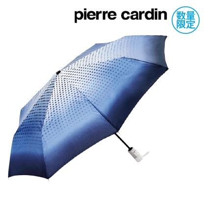 〈ピエール・カルダン〉折りたたみジャンプ雨傘(ネイビー)