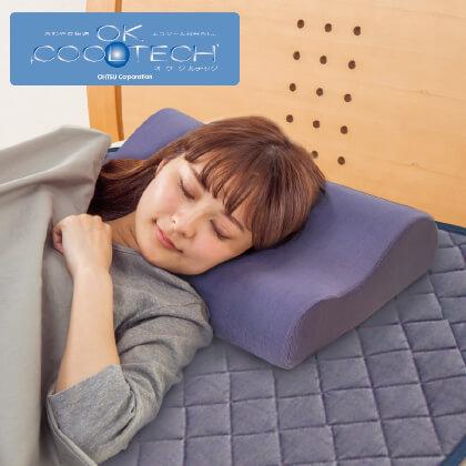 冷感 低反発枕