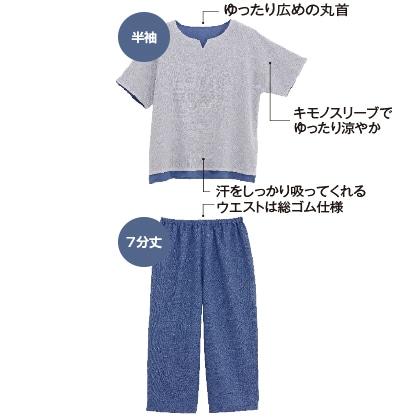 和晒2枚重ねガーゼパジャマ(紳士用/L)