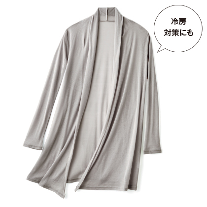 〈天使の綿シフォン(R)〉トッパーカーディガン(フロストシルバー/M)