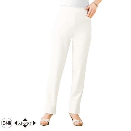 美・スタイル 九分丈パンツ(ホワイト/LL/股下62cm)
