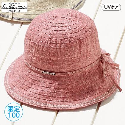 〈ベル・モード〉リネン混テープブレードハット(ピンク)