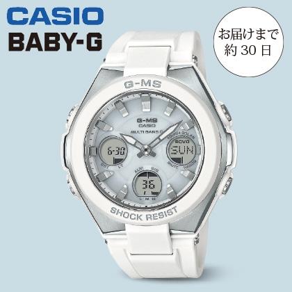 〈BABY−G〉G−MS(ホワイト)