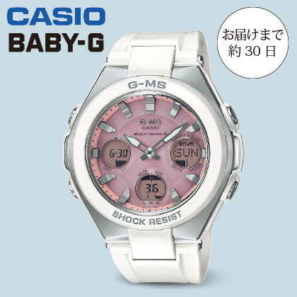 〈BABY−G〉G−MS(ピンク)