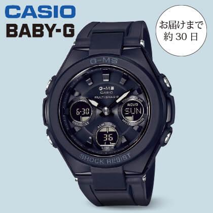 〈BABY−G〉G−MS(ブラックカラー)