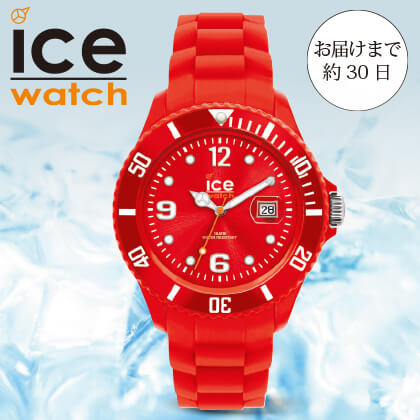 〈ICE−WATCH〉ICE Forever(レッド)