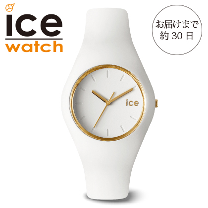 〈ICE−WATCH〉ICE glam(ホワイト)