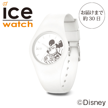 〈ICE−WATCH〉ICE Disney singing(ホワイト)