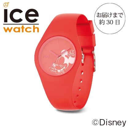 〈ICE−WATCH〉ICE Disney singing(レッド)