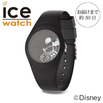 〈ICE−WATCH〉ICE Disney singing(ブラック)
