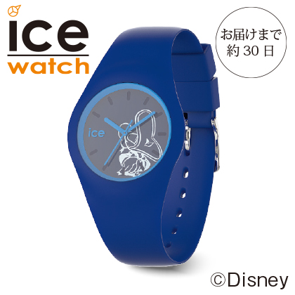 〈ICE−WATCH〉ICE Disney singing(ブルー)