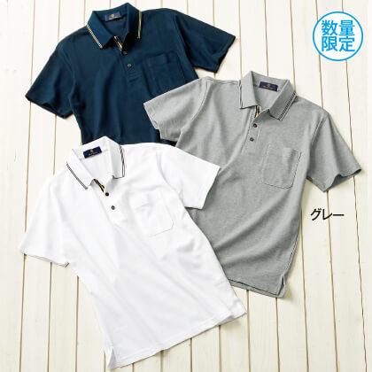吸汗発散半袖ポロシャツ(グレー/M)