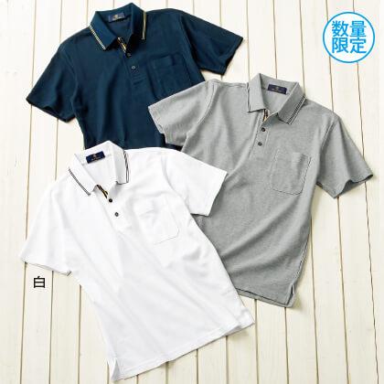 吸汗発散半袖ポロシャツ(白/M)