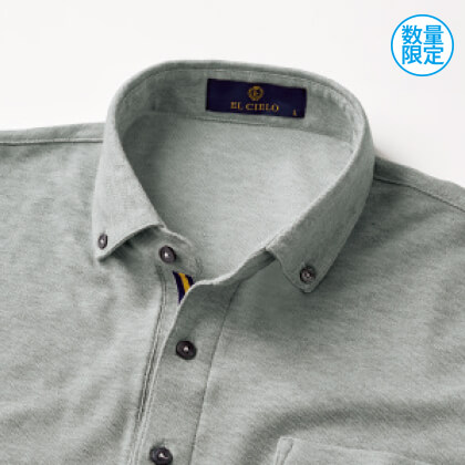 吸汗発散半袖ボタンダウンシャツ(グレー/L)