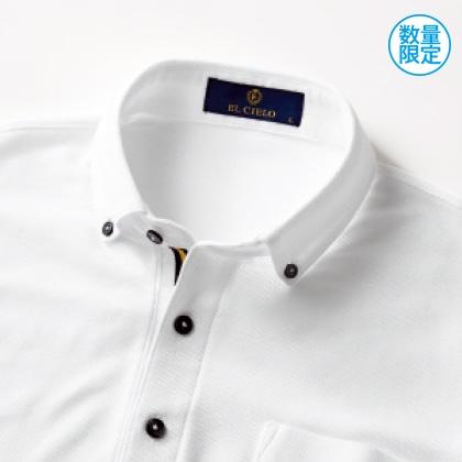 吸汗発散半袖ボタンダウンシャツ(白/M)